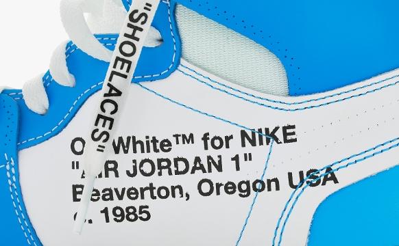 Off-White x Nike Air Jordan 1 Side